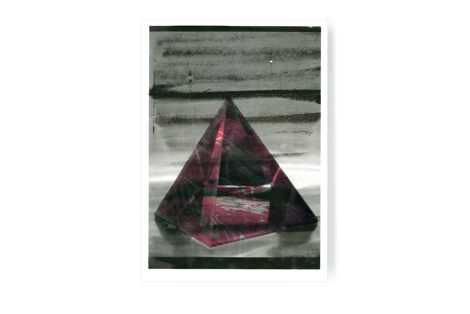 Game Like An Aquarius Screen - print on paper. 100 cm × 70 cm.